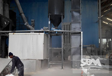 Diatomite Grinding By SCM1000,1.5-2tph For Filtering Agent