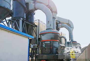 Fly Ash Grinding Mill In China