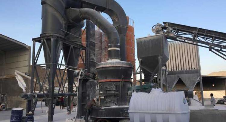 Limestone Grinding Mill Price