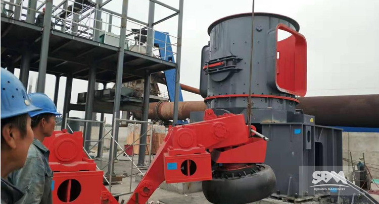 SLAG Powder Making Project-LM VERTICAL ROLLER MILL