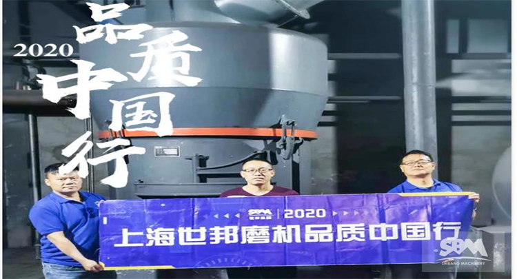 2020 SBM After-service Journey Of Grinding Mill Plant Line Of Shanxi Province