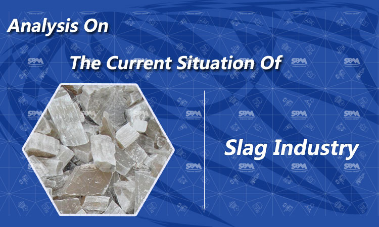 Analysis On The Current Situation Of Slag Cement Industry In 2021