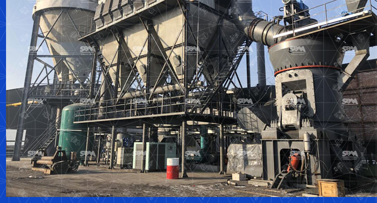Cement Clinker Processing Plant